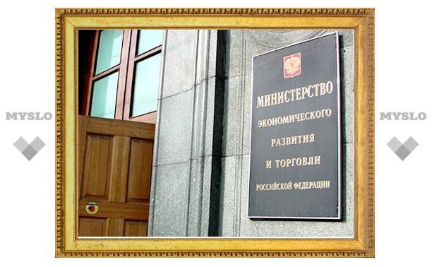 Чиновники пообещали россиянам двукратный рост зарплат к 2030 году
