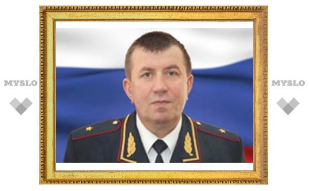 Главный полицейский Тульской области освобожден от занимаемой должности