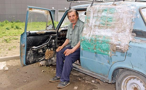 Туляк два года живёт в машине