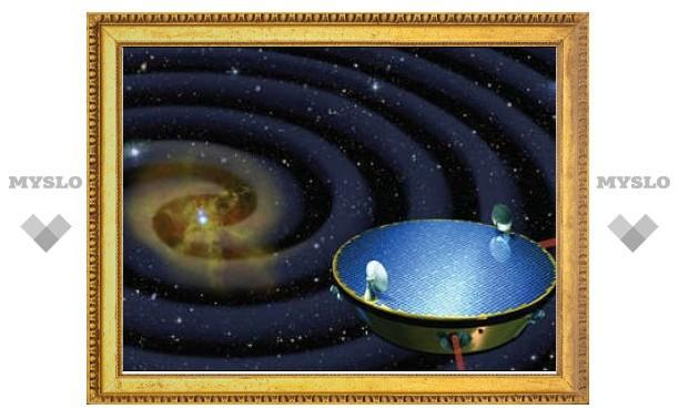 Американские астрономы огласили план работы на десять лет