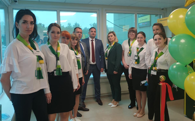 В Туле после ремонта открылся офис Россельхозбанка на проспекте Ленина, 127