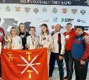 Тульские рукопашники вошли в состав сборной России