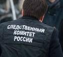 В Ясногорске мужчина покончил с собой в подъезде собственного дома