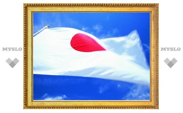 Уволившемуся со скандалом главе МИД Японии нашли замену
