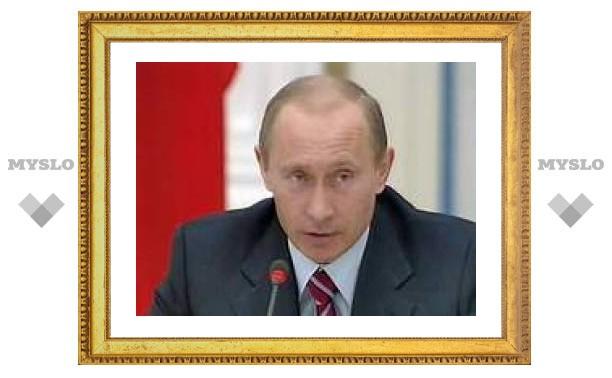 Путин на встрече с бизнесменами призвал их экспортировать товары, а не сырье