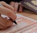 В Тульской области 43 выпускника сдали ЕГЭ на сто баллов