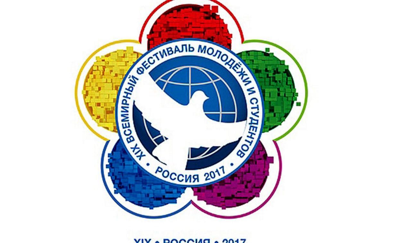 Делегация Тульской области примет участие в выставке «YOUTH EXPO»