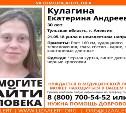 В Тульской области пропала 30-летняя женщина
