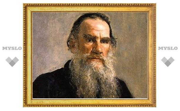 Туляки выберут, кто им ближе: Гете или Толстой?