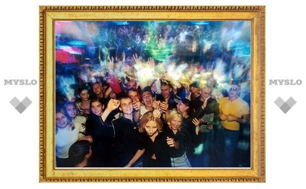 Тульские клубы приглашают отметить День знаний