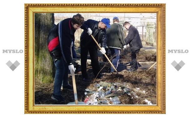 Тулу очистят от грязи и мусора
