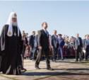Дмитрий Медведев прибыл на Куликово поле