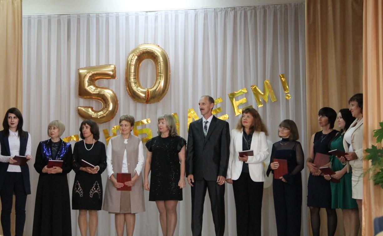 Щёкинская школа № 11 отметила 50-летний юбилей