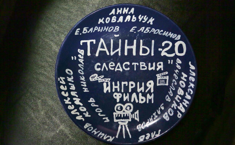 В Санкт-Петербурге начались съемки юбилейного сезона «Тайн следствия»
