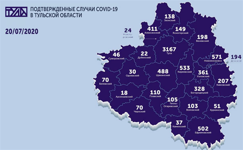 В каких городах Тульской области есть коронавирус: карта на 20 июля