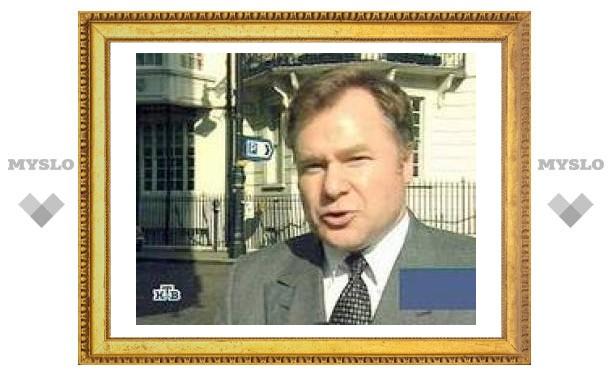 Губернатор Костромской области погиб в ДТП