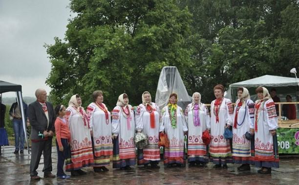 В Белёве прошли торжества, посвящённые Василию Жуковскому