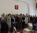 Тульская и Ярославская области обменялись опытом в туристской сфере