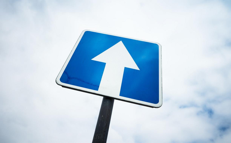 В Туле появится еще один участок дороги с односторонним движением