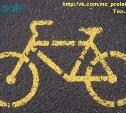 Велопробег, посвящённый Дню памяти и скорби, перенесли на 21 июня