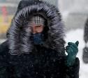 Погода в Туле 10 января: ветрено, скользко, до 12 градусов мороза