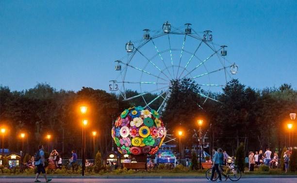 Центральный парк Тулы признан одним из лучших в России