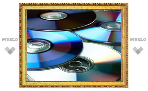 В Москве изъяли 300 тысяч пиратских дисков
