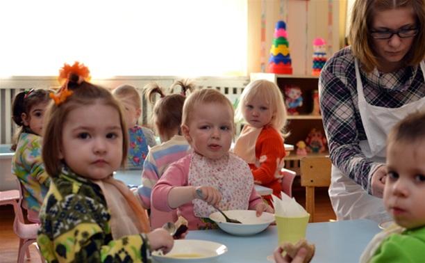 Тульская область досрочно выполнит задачу по ликвидации очереди в детсады