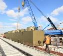 На Московском вокзале приступили к установке бронепоезда «Туляк»