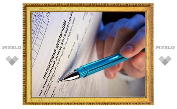 Налоговая служба по Тульской области: удобство для налогоплательщиков первостепенно