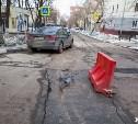 Провал дороги на ул. Софьи Перовской в Туле устранят в ближайшие дни