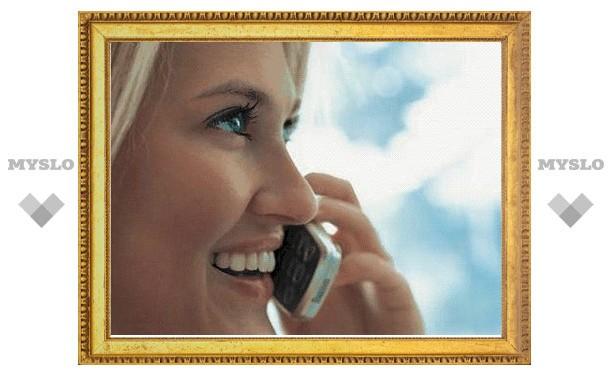 Компания «TELE2 Тула» улучшает качество связи!