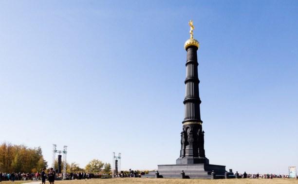 На Первом ратном поле России отметят 635-летие годовщины Куликовской битвы