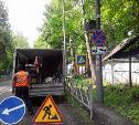 Полиция выявила нарушения рядом с детским лагерем в Хомяково