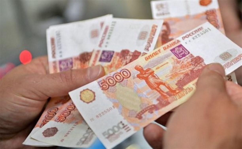 Минфин предложил не увеличивать зарплаты из-за инфляции