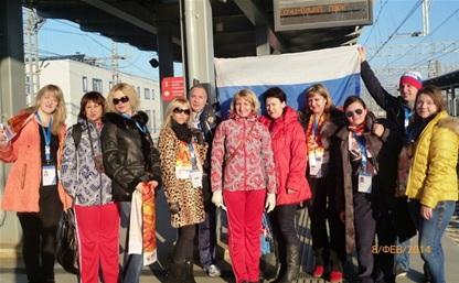 Тульская делегация вернулась из Сочи