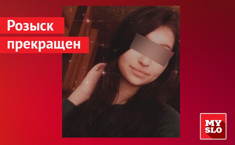 Пропавшая 17-летняя жительница Белевского района нашлась