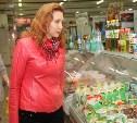 Президент рассчитывает, что цены на продукты в стране начнут снижаться
