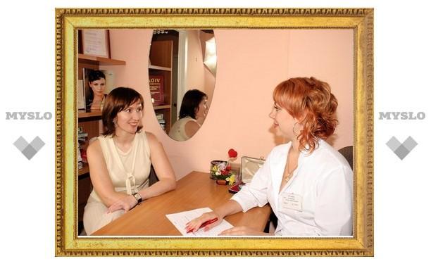 Тульскую молодежь приглашают на бесплатные консультации