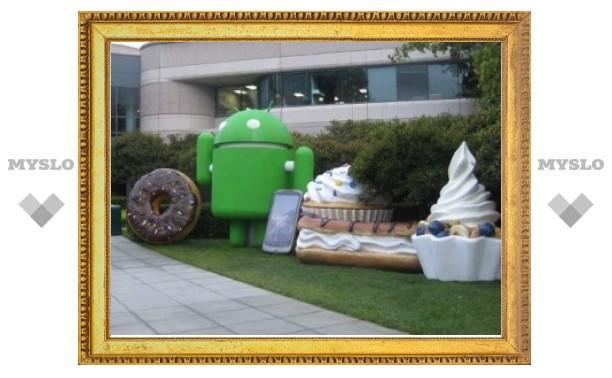 Google обвинил Apple и Microsoft в заговоре против Android