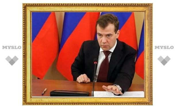 Медведев отменил зимнее время