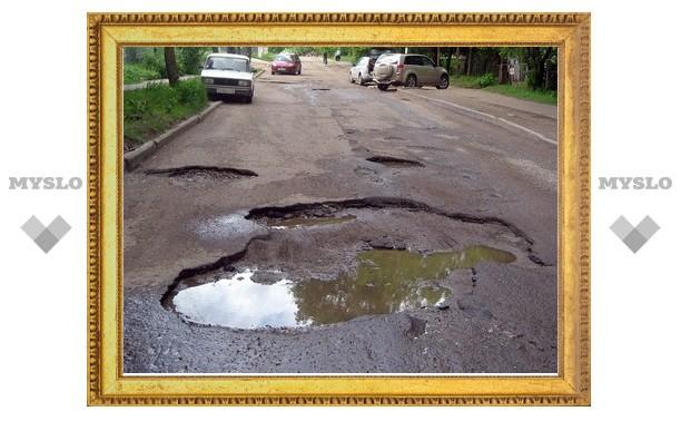 На подрядчика ремонтных работ по улице Степанова в Туле подали в суд