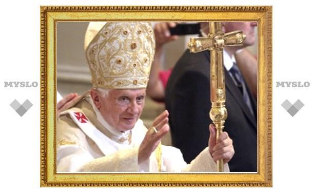 Бенедикт XVI отпраздновал 60-летие рукоположения в священники