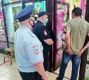 Полиция составила за прошедшие сутки 134 протокола за нарушения масочного режима