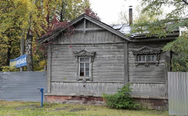 В Туле ищут волонтеров для переноса старинной водоразборной будки