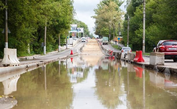 На ул. Тимирязева появился пруд