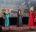 В Дубне пройдет фестиваль имени Владимира Макарова