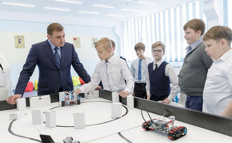 Алексей Дюмин посетил детский технопарк Алексинского маштехникума