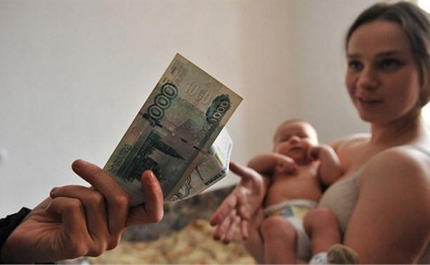 Пособие на ребенка будут платить по-новому