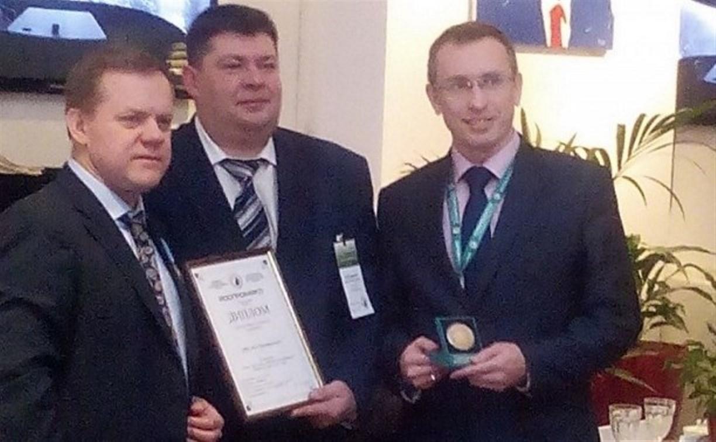 «Туламашзавод» отличился на Российском промышленно-экономическом форуме